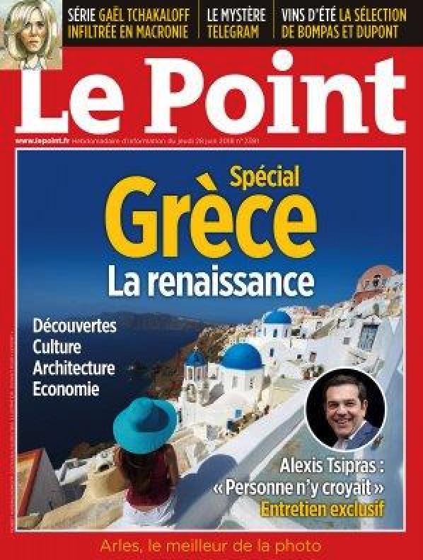 C'est le bon moment aujourd'hui pour investir en Grèce à l'aide d'un avocat international...